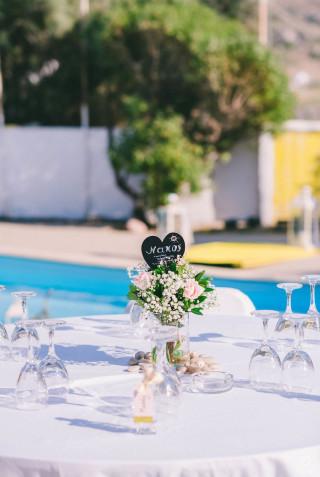 emily-darren-wedding (41)