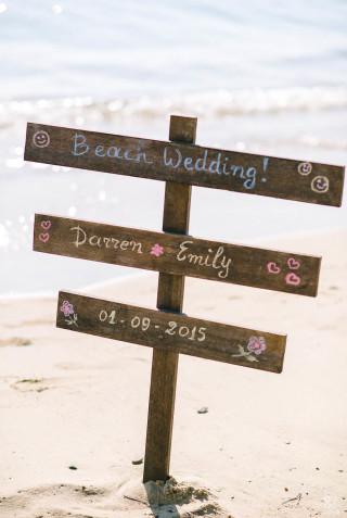 emily-darren-wedding (55)