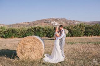 emily-darren-wedding (70)