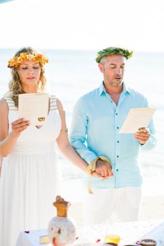 giorgos-eleana-wedding-077