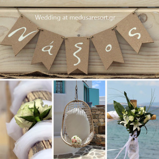 naxos-weddings-photos (161)